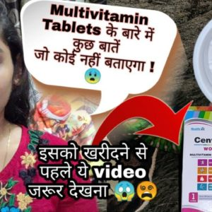 Multivitamins Ki Sachai 😱 | Cenvitan Vitamins Review