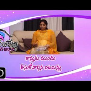 Pregnancy and Prenatal Vitamins  | Jeevanarekha Women's Health | 4th November 2019 | ETV Life